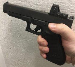 Glock 41 gen4 mos   NY Gun Forum